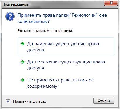 Создание файлов и папок в папке home ubuntu