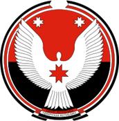 Directum Awards 2019 | Согласование проектов нормативных правовых актов в Удмуртской Республике - теперь только в электронном виде.