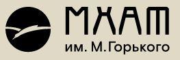Directum Awards 2019 | Внедрение Directum RX в МХАТ им. М.Горького