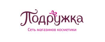 Directum Awards 2019 | Оптимизация работы  с таможенными декларациями